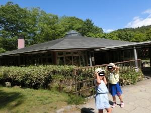 森の学習館1