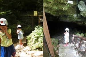 コウモリ穴7