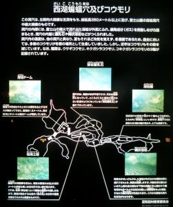 コウモリ穴8