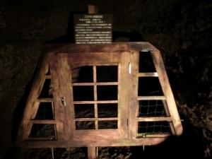 コウモリ穴12
