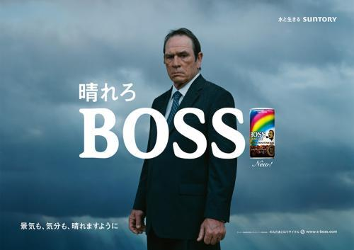 boss_convert.jpg