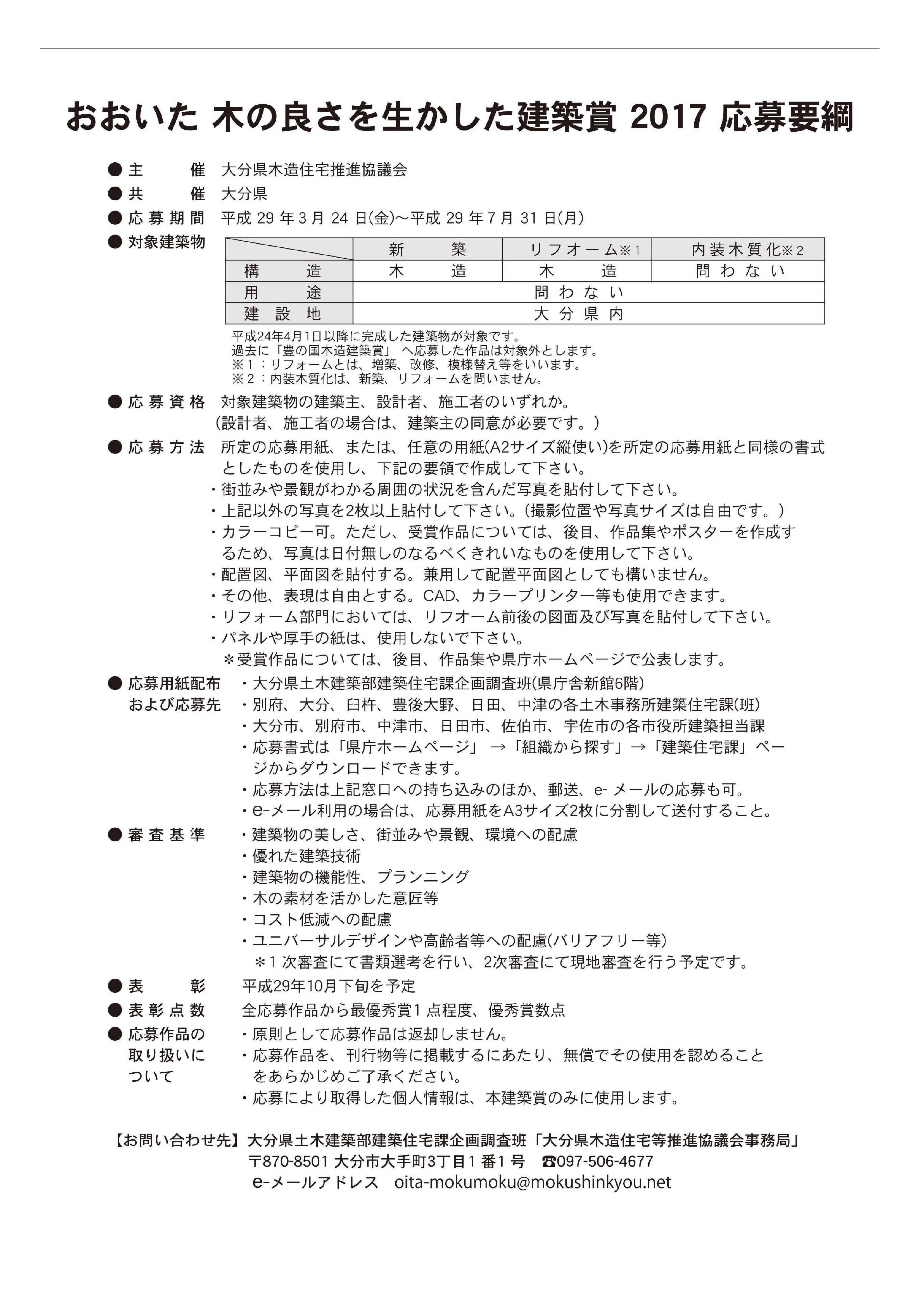 yoko1-2.jpg