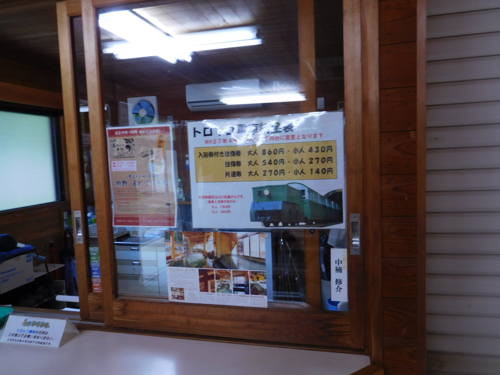 DSCN0853.jpg