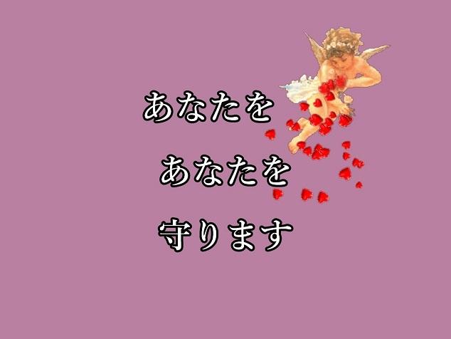 小さな天使 music video