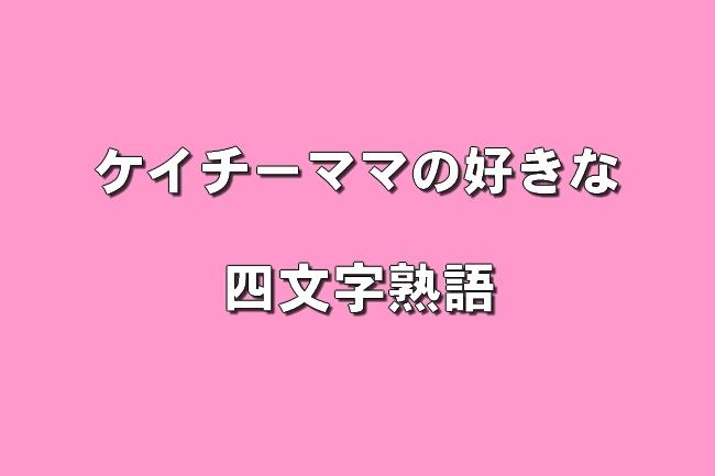 1_20170509105239877.jpg