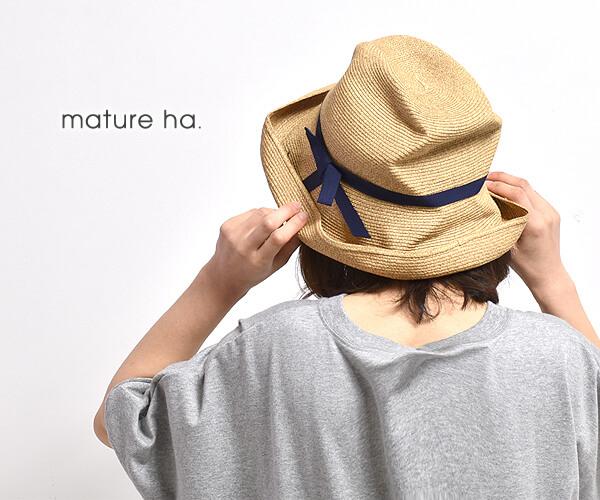 mature-mbox-101_2.jpg