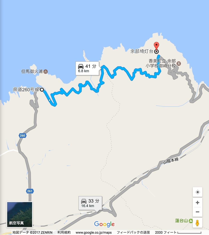 県道260号線__日本_から_余部埼灯台_-_Google_マップ
