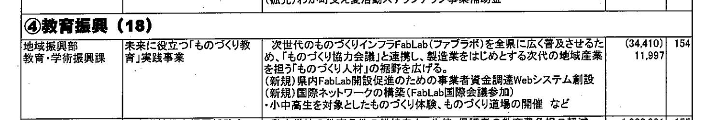 syuyou_pdf.jpg