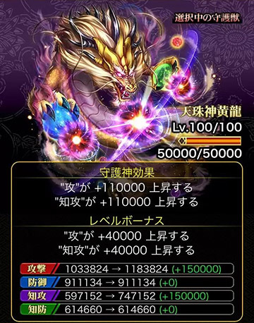 LV100黄龍