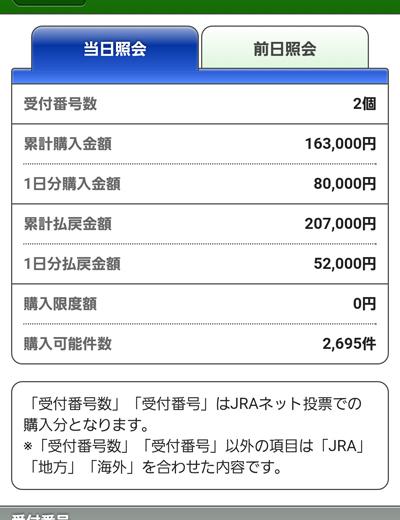 Screenshot_2017-07-09-15-58-38.jpg