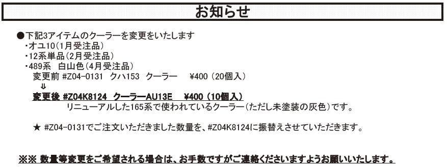 20170546.jpg