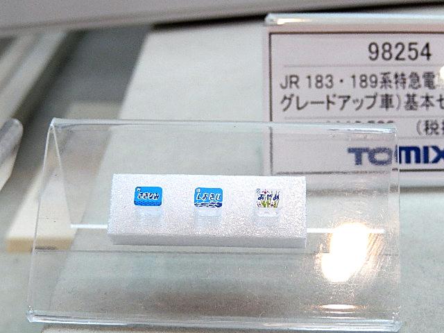 DSCN7860.jpg