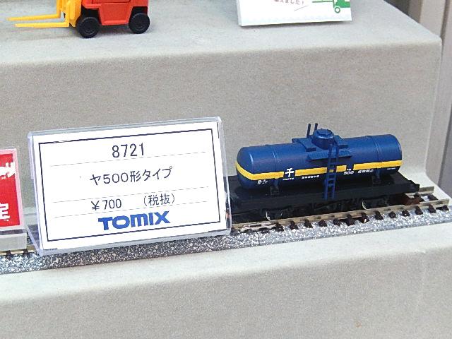 DSCN7864.jpg
