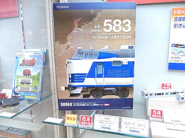 DSCN7875.jpg