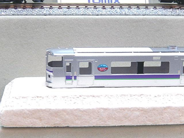 DSCN7883.jpg