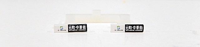 DSCN8354_20170614145505fac.jpg