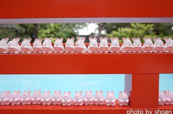 181114岡崎神社