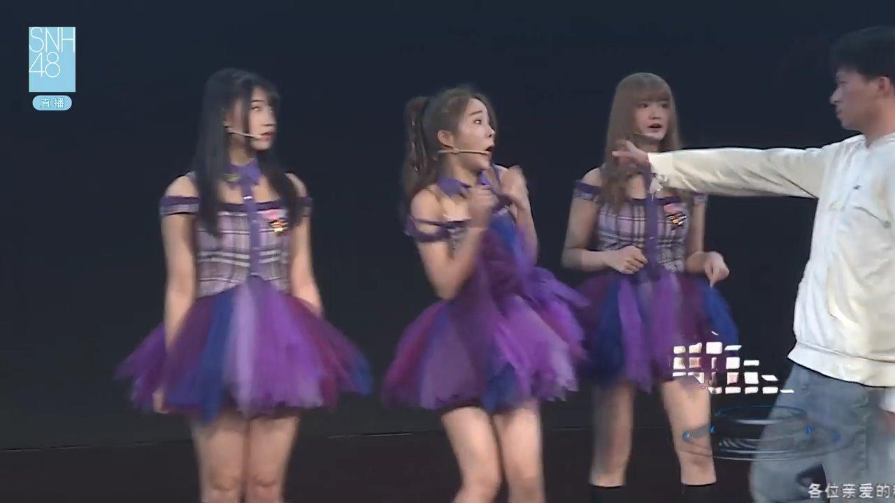【SNH48】上海のアイドルSNH48、ライブ中にメンバーの首を絞めようとする不審者男性が乱入!会場騒然となりライブも中断に SHOWBIZ JAPAN