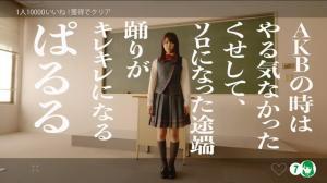 【欅坂46】ファンからも酷評の嵐!?…欅坂46主演ドラマ『残酷な観客達』がクソつまらないと話題に SHOWBIZ JAPAN