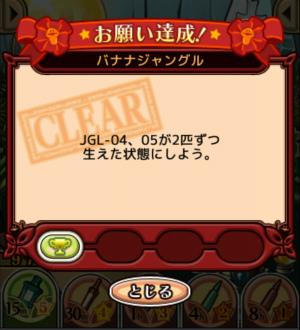 2017ジャングルの原木_018