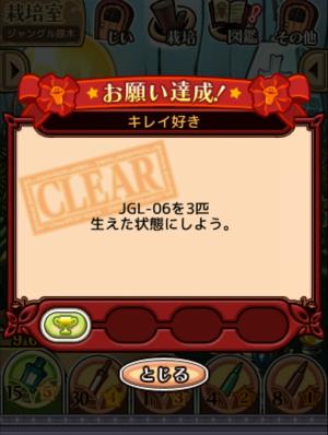 2017ジャングルの原木_027