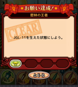 2017ジャングルの原木_063
