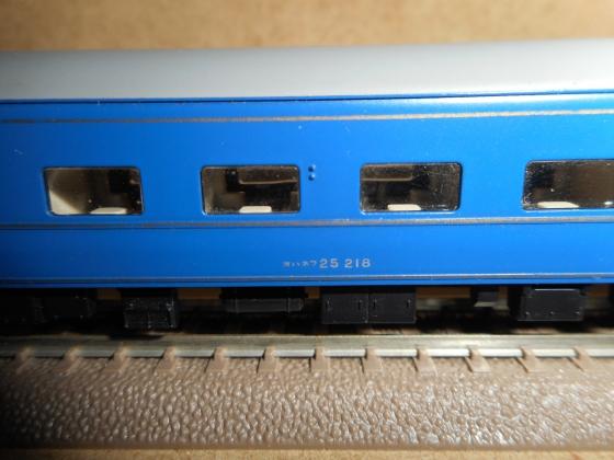 DSCN2045.jpg