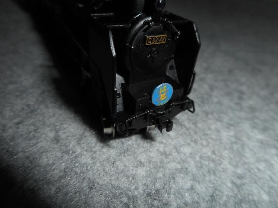 DSCN9970.jpg