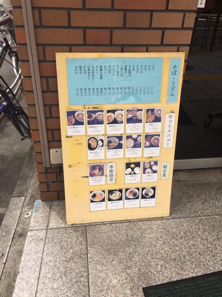 2017050920164096d.jpg