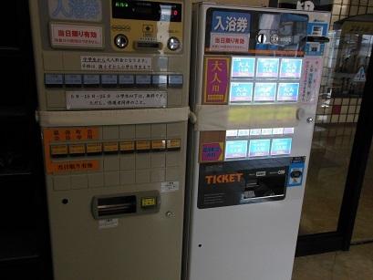 2DSCN8065.jpg