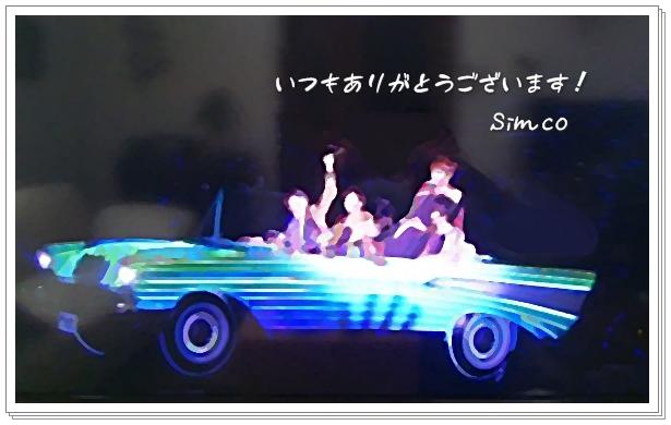 2017arashi2.jpg