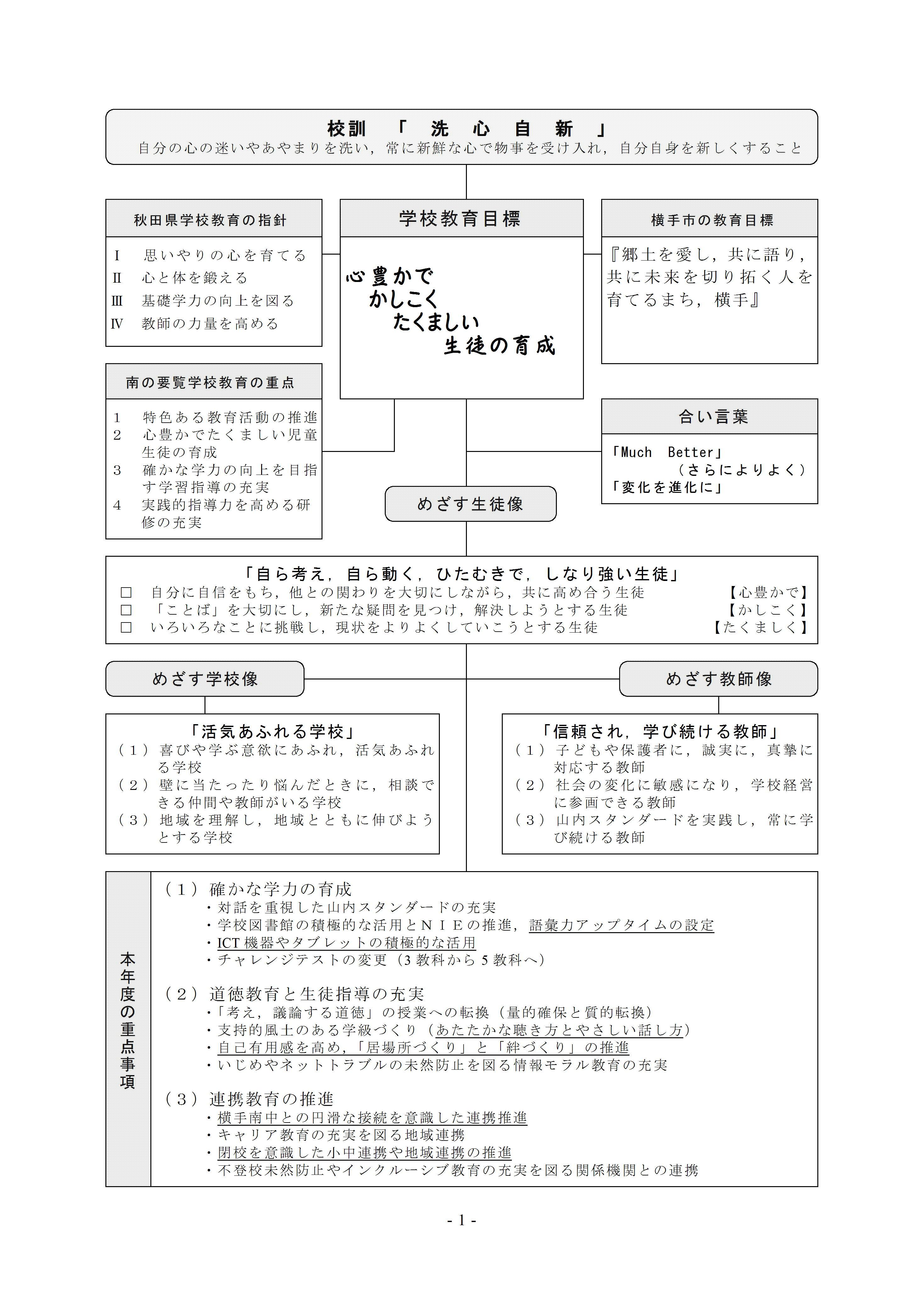 page001_20170428155958440.jpg