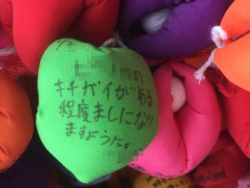 20170425yasakakoshindo19.jpg