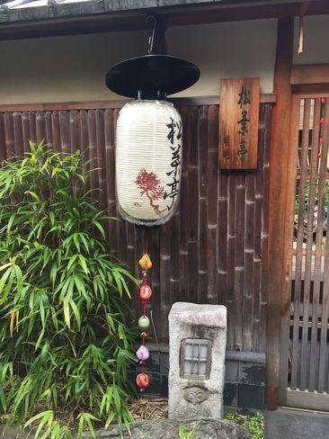 20170425yasakakoshindo20.jpg