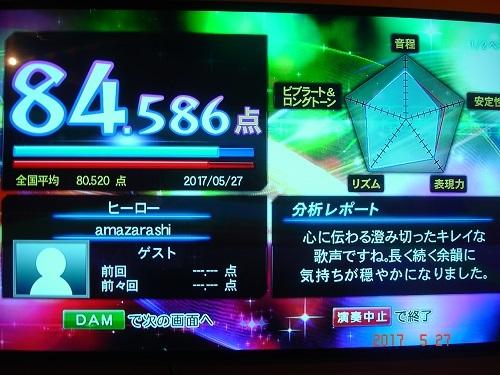 ADSC02658.jpg