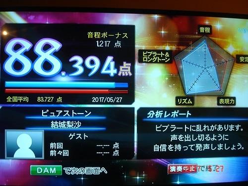 ADSC02702.jpg