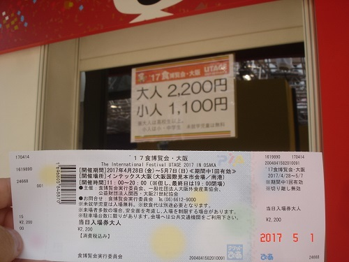 DSC02268.jpg