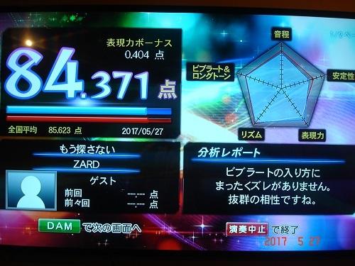 DSC02623.jpg