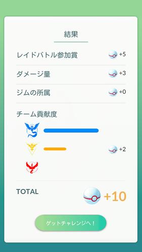 Screenshot_2017-06-26-19-13-51.png