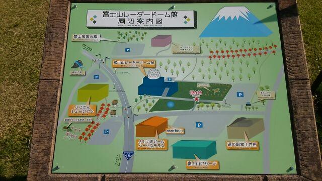 道の駅富士吉田案内図