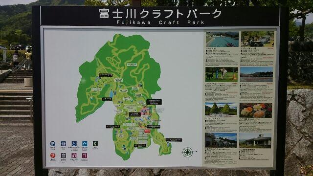 富士川クラフトパーク2017