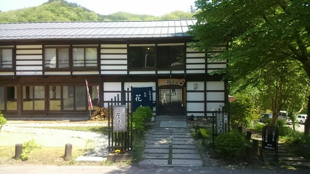 道の駅六合 日帰り温泉宿泊