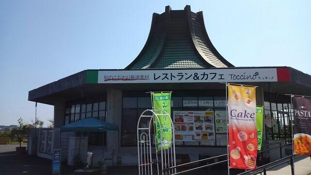 道の駅みのりの郷東金レストラン