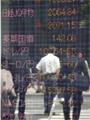 為替ボード20130522_tokyo_exchange_rate_1248_h120