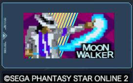 MoonWalker.png