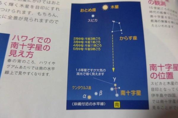 th_CIMG4781.jpg