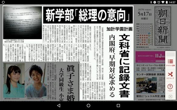 th_Screenshot_20170517-145712.jpg
