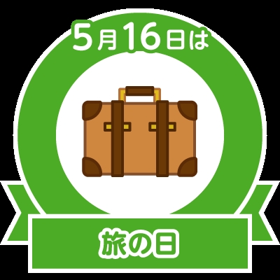 stamp_0516.jpg