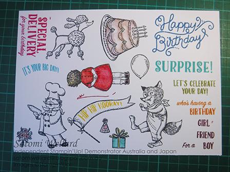 birthdaymemoriessuit8.jpg