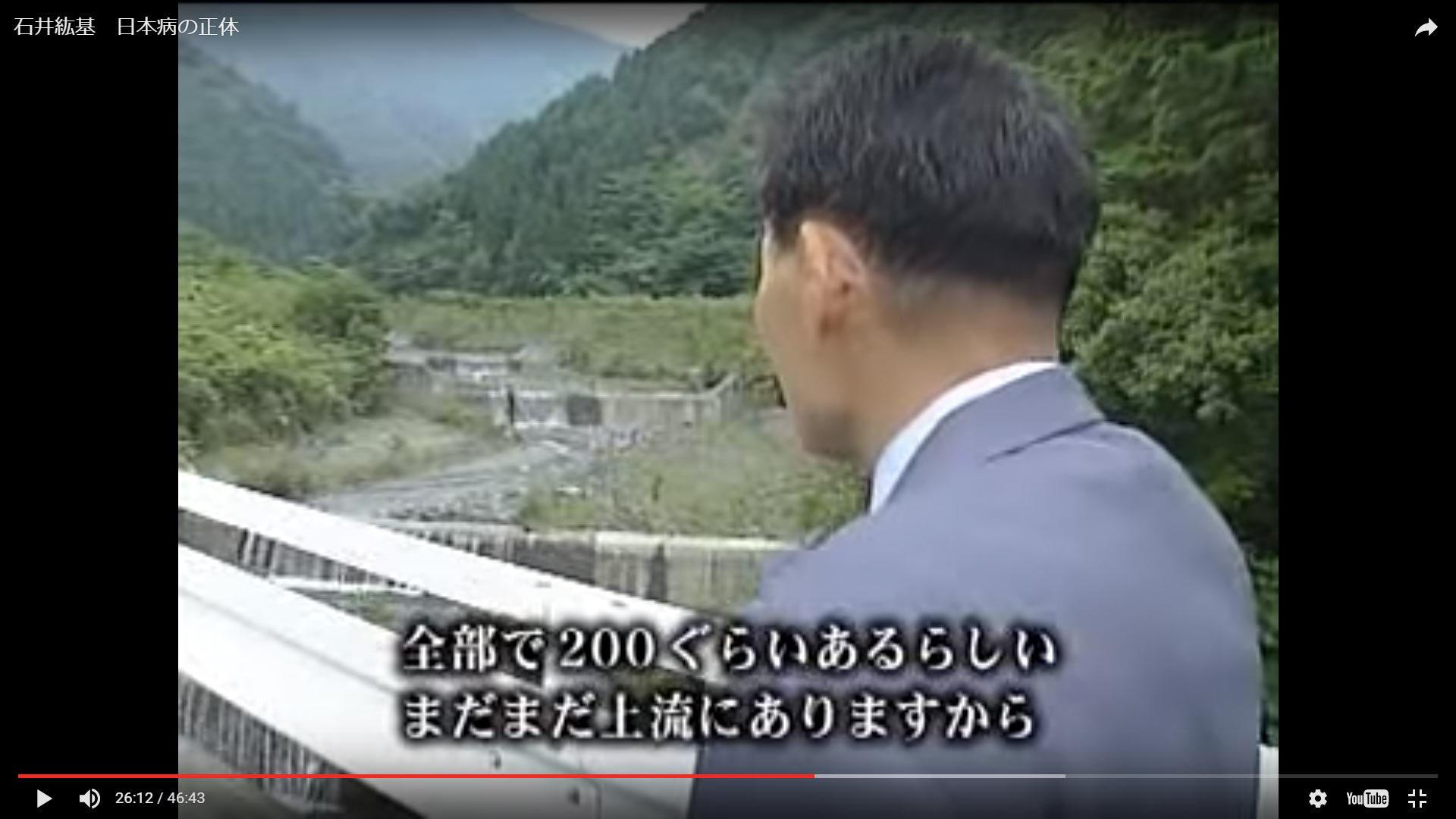 nihonbyou02.jpg